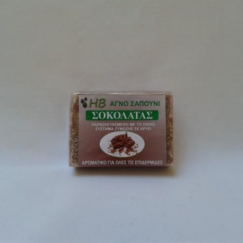 Φυτικό σαπούνι Σοκολάτας 100gr