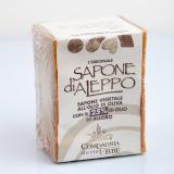 p_4_9_4_494-sapone-di-aleppo-alloro-rettangolo-25